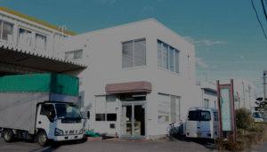 緩衝材,アワパック,徳島