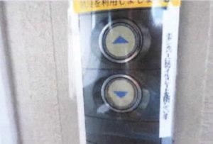 エレベーター・自動ドアスイッチ